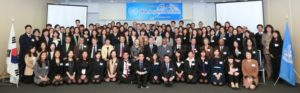 Group photo of UN staff in RoK wit the Secretary-General