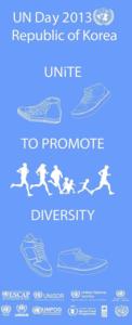 un day 2013 banner