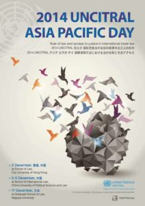UNCITRAL Asia Pacific Day Poster